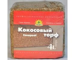 Кокосовый торф 4.0л САДЫ АУРИКИ