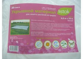 Укрывной материал Listok суф-30 3.2*10м белый