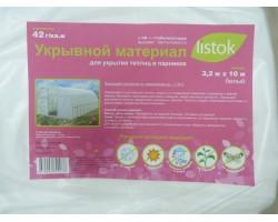 Укрывной материал Listok суф-42 3.2*10м белый