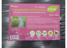 Укрывной материал Listok суф-60 3.2*10м черный