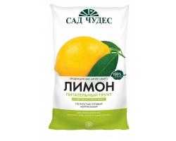 Лимон торфогрунт 5л