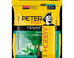 Для юкки и драцены PETER PEAT линия HOBBY 2,5л