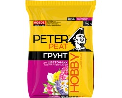 Для цветочных культур PETER PEAT линия HOBBY 5,0л