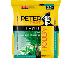 Для юкки и драцены PETER PEAT линия HOBBY 2,0л