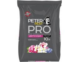 Цветочный грунт PETER PEAT линия PRO 10,0л