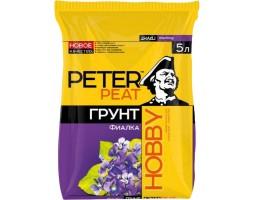 Фиалка PETER PEAT линия HOBBY 2,5л