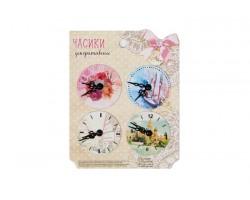 Набор декоративных часиков со стрелками (картон) Люблю путешествовать (4шт) арт.58823