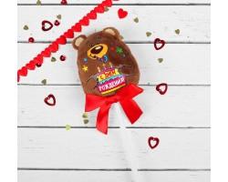 Игрушка в букет на вставке мишутка С Днем рождения арт.2728301