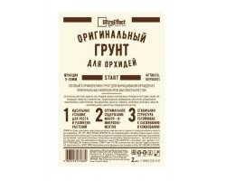 Грунт для орхидей UltraEffect +Start фракция 5-30mm 2,0 литра