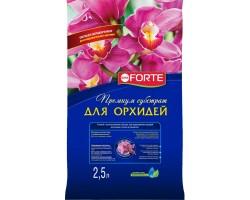 Бона Форте субстракт для орхидей 2,5л