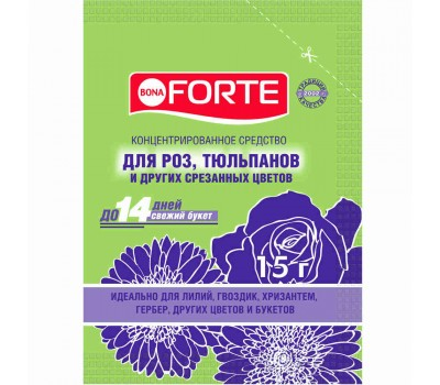 Бона Форте Средство для сохранения свежести срезанных цветов, пакетик 15г