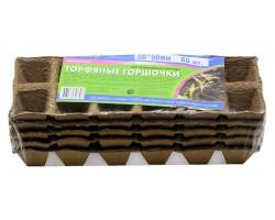 Торфянные горшки 50*50мм (упак.60шт) ДОБРАЯ СИЛА