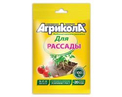 Агрикола СУ для рассады овощей и цветов 50гр