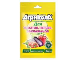 Агрикола СУ для томатов, перецев и баклажанов 50гр
