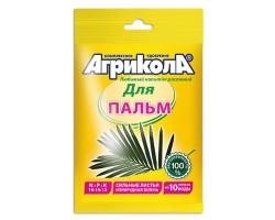 Агрикола СУ для пальм 20гр