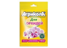 Агрикола СУ для орхидей 25гр