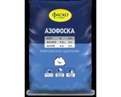 Азофоска ФАСКО 1кг