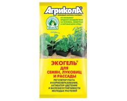 Агрикола Экогель для семян и рассады 20мл