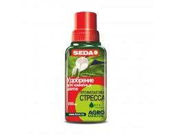 SEDA ЖУ для комнатых цветов Профилактика стресса 250мл