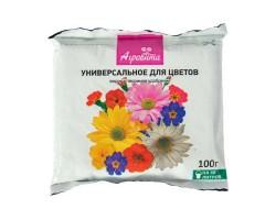 Агровита для цветов 100гр Нов-Агро
