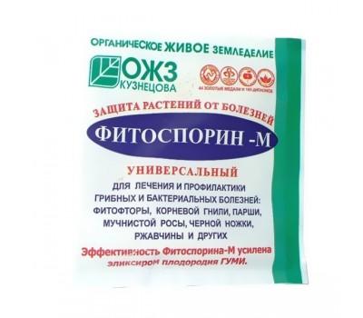Фитоспорин-м 10гр