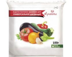 Агровита для овощей универсальное 100гр Нов-Агро