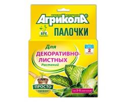 Агрикола-палочки для декоративных 20гр (10шт*2гр)