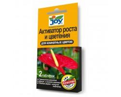 JOY активатор роста для комнатных цветов (2таб)