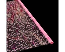 Пленка Bordo 70см розовый+малиновый