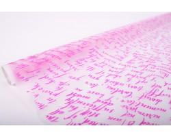 Пленка CartaPack Karoline 70см розовый