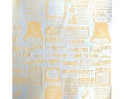 Пленка CartaPack Газета 70см персиковый