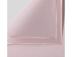 Набор пленки с золотой каймой 58*58см (20лист) серо-розовый