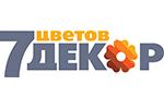 7ЦВЕТОВ Декор