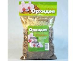 Орхидея ПРОФИ субстракт 1.0л САДЫ АУРИКИ