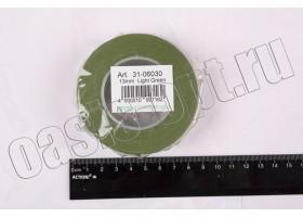Тейп Oasis 12мм*27м 6030 светло-зеленый (упак.2шт) арт.31-06030