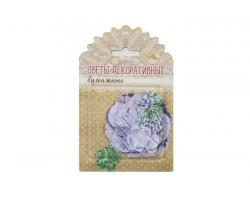 Набор для творчества цветы бумажные Лавандовые сны 2,5см, 4,5см ,6см (30шт) арт.58815