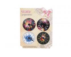 Набор декоративных часиков со стрелками (картон) A La Russe (4шт) арт.58821
