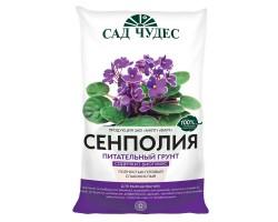 Сенполия торфогрунт 2,5л