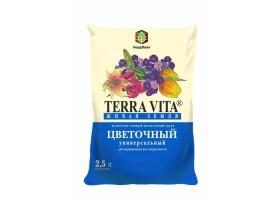 Живая земля (цветочная) торфогрунт 2,5л