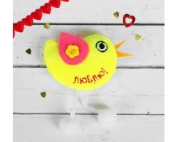 Игрушка-магнит птичка Люблю