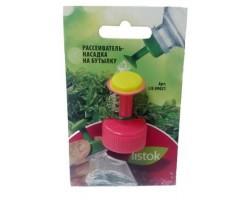 Рассеиватель Listok для бутылки розовый арт.LIE09021