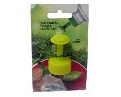 Рассеиватель Listok для бутылки салатовый арт.LIE09021