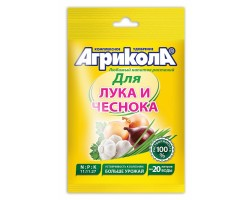 Агрикола СУ для лука, чеснока 50гр