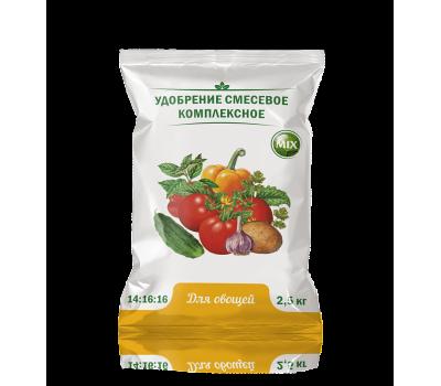 Овощное 2,5кг Нов-Агро