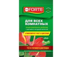 Бона Форте ЖКУ серии КРАСОТА для всех комнатных растений 10мл
