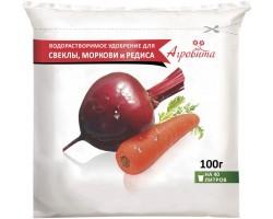 Агровита для свеклы, моркови и редиса 100гр Нов-Агро