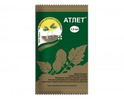 Атлет 1,5мл Зеленая аптека садовода