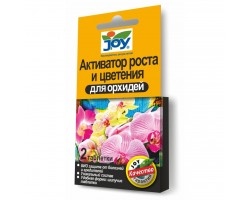 JOY активатор роста для орхидей (2таб)