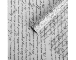 Пленка CartaPack Karoline 70см серый