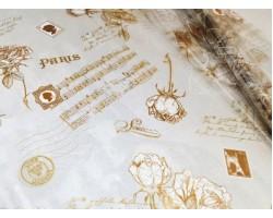 Пленка Jardin 70см белый+золото